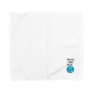セイムオールド ロゴ Towel handkerchiefs