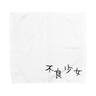 不良少女 Towel handkerchiefs