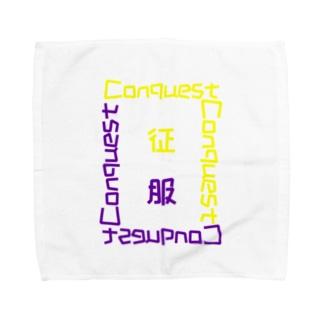 ポップ征服 Towel handkerchiefs
