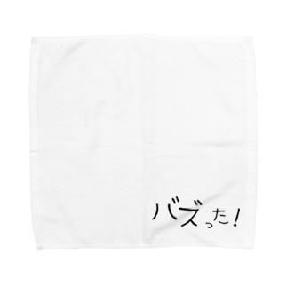 バズった! Towel handkerchiefs