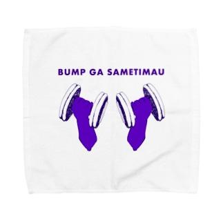 マッチョデザイン「バンプが冷めちまう」 Towel handkerchiefs