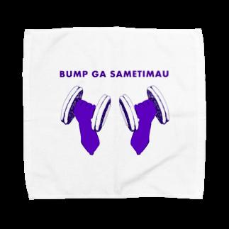 NIKORASU GOのマッチョデザイン「バンプが冷めちまう」 Towel handkerchiefs