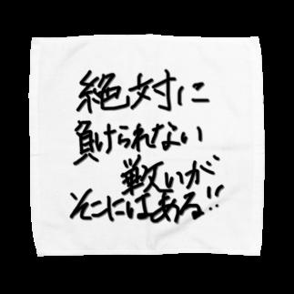 marimikkoの勝利アイテム Towel handkerchiefs