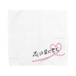わたあめ(仮)の志は葉に包む2 Towel handkerchiefs