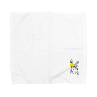 ヤンキーになりたいうさぎ。 Towel handkerchiefs