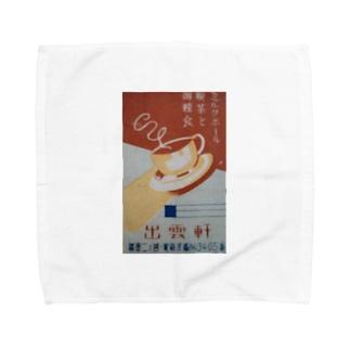 レトロTOKIO ミルクホール出雲軒 Towel handkerchiefs