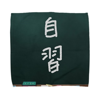 黒板 de 一言 Towel handkerchiefs