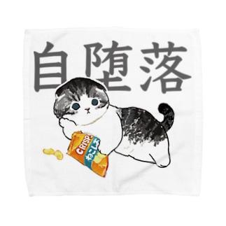 じだらくにゃんこ Towel handkerchiefs