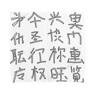 略字(Ryakugo) Towel handkerchiefs