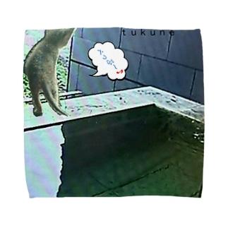tukune Towel handkerchiefs