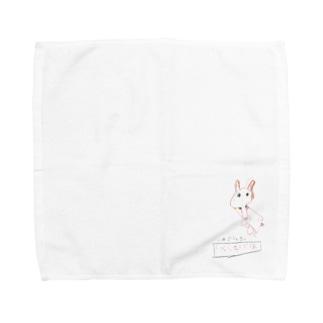 犬のしゅるいはじゃっくらっせるてりあ Towel handkerchiefs