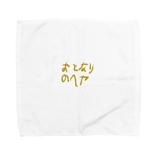 こどももじ② Towel handkerchiefs