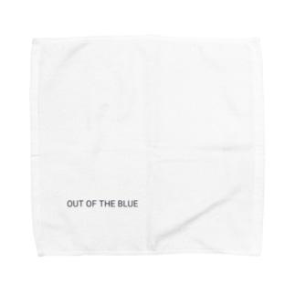 Suddenly happened Towel handkerchiefs