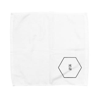 健康志向 Towel handkerchiefs