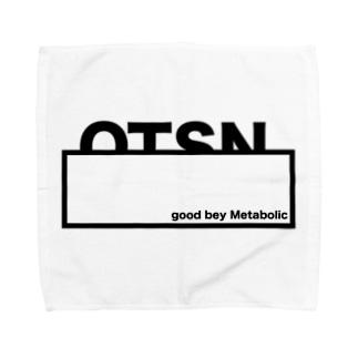 OTSN football wear Towel handkerchiefs
