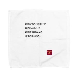 恋言葉03 Towel handkerchiefs