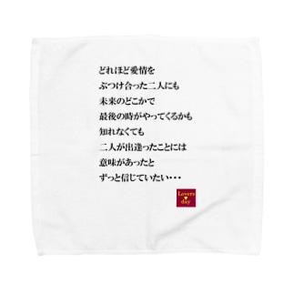 恋言葉04 Towel handkerchiefs