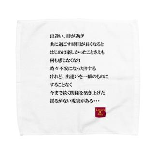 恋言葉05 Towel handkerchiefs