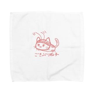 ごきぶりね子 Towel handkerchiefs