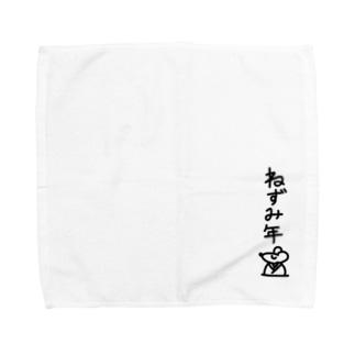 子年よろしければどうぞ☆ Towel handkerchiefs