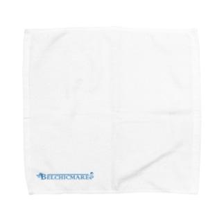 BELCHICMARE Towel handkerchiefs