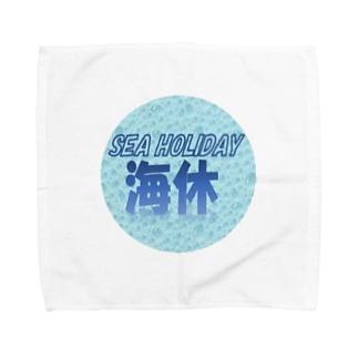 海休みタオル Towel handkerchiefs
