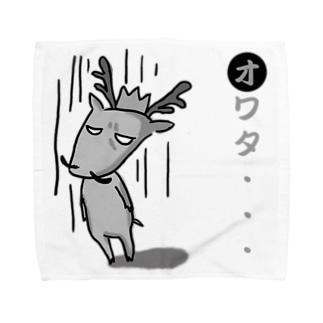 お鹿様(オワタ・・・) タオルハンカチ