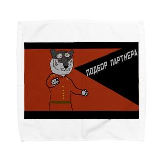肉食系が募集 Towel handkerchiefs