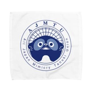 全日本擬態狸組合 Towel handkerchiefs