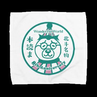吉村デザイン事務所の本を読まない人の本屋 Wonderful World Towel handkerchiefs