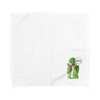 ブロッコ,リー Towel handkerchiefs