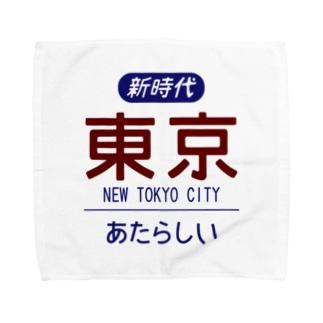 ニュートーキョー Towel handkerchiefs