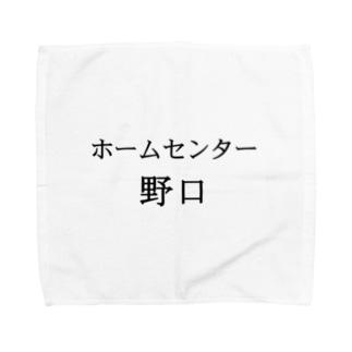 ホームセンター野口(よこ2) Towel handkerchiefs