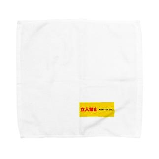 立入禁止 Towel handkerchiefs