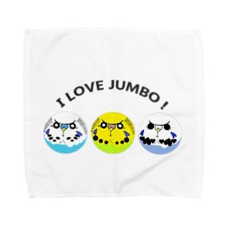 I LOVE JUMBO! Towel handkerchiefs