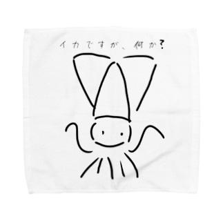 イカですが、何か? Towel handkerchiefs