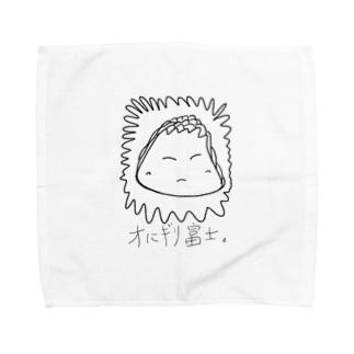 くれよん工房の店。のオにギリ富士。 Towel handkerchiefs