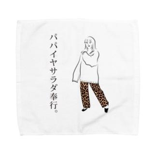 パパイヤサラダ奉行さん Towel handkerchiefs