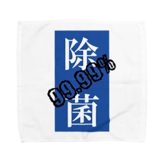 除菌99.99% Towel handkerchiefs