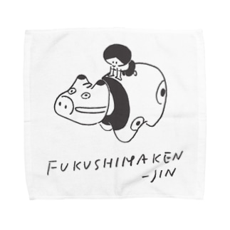 福島県人 Towel handkerchiefs