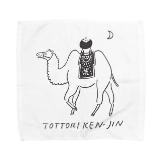 鳥取県人 Towel handkerchiefs