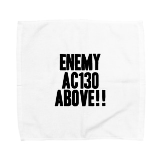 Enemy AC130 Above!!(white) Towel handkerchiefs