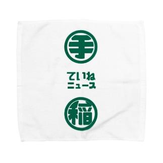 Daily Lifeの手稲ニュースの和なロゴ Towel handkerchiefs