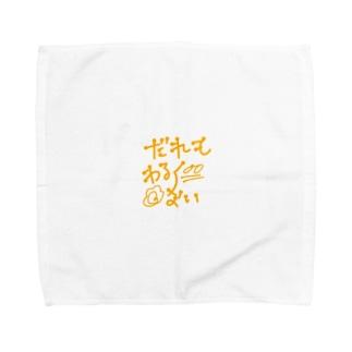 だれもわるくない Towel handkerchiefs