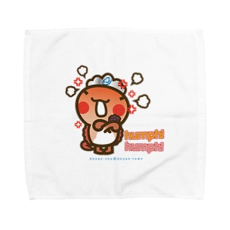 邑南町ゆるキャラ:オオナン・ショウ『humph! humph!」』 Towel handkerchiefs
