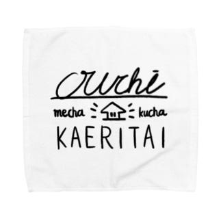 Ouchi mechakucha KAERITAI Towel handkerchiefs