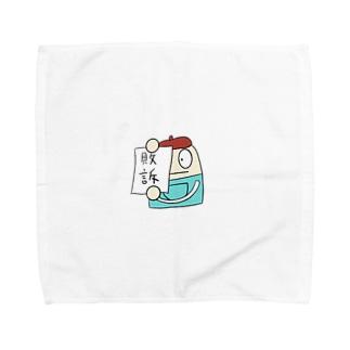 かくのくん Towel handkerchiefs