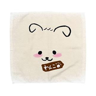 わんこB♡(ブラウン) Towel handkerchiefs