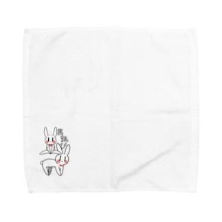 友達うさぎくんと馬跳び Towel handkerchiefs