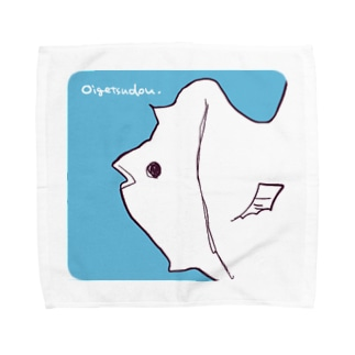 ゆるいおさかな(正方形) Towel handkerchiefs